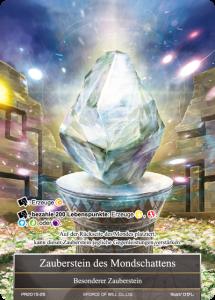 GER-PR2015-25_400